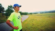 世界NO.1ウルトラマラソンランナー 石川佳彦のサプリメント活用術「負荷はかけるが負担はいらない」の写真