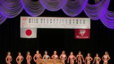 【2017日本女子フィジーク選手権】結果発表と全フリーポーズ動画をご紹介!の写真