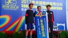 【徳島の世界チャンピオンが台湾東呉国際ウルトラマラソンを見事制す!!】の写真