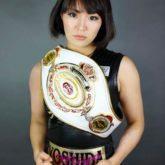 日本女子バンタム級チャンピオン「プロボクサー」吉田実代