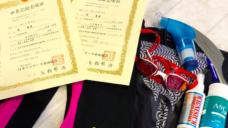 【原英晃選手 世界記録更新!】マスターズ水泳短水路大会in高知の写真
