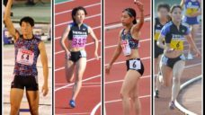 【サポート選手契約】駿河台大学陸上部4選手の写真