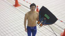 【サポート選手契約】フィンスイミング日本代表 富山周祐の写真