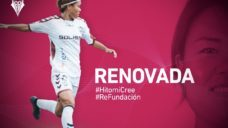 【サポート選手契約】スペイン女子2部「アルバ・フェメニーノ」所属 田中ひとみ選手の写真