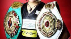 【吉田実代選手】WBO女子世界スーパーフライ級新王座獲得の写真