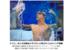 【世界一を体感するスイムキャンプ開催】アンソニー・アービン選手(オリンピック金メダリスト)