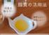 【アスリートに良い油!?】脂質を上手く利用するコンディショニング!